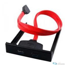 ADAPTEUR DE FACADE USB 3